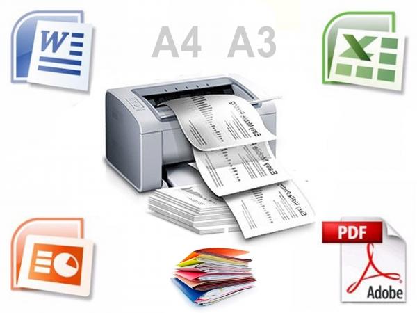 Мы печатаем на бумаге разной плотности: Плотная бумага 80 гр/м2 Плотная бумага 160 гр/м2 Плотная бумага 200 гр/м2 Плотная бумага 250 гр/м2 Плотная бумага 280 гр/м2 Мелованная бумага 115 гр/м2